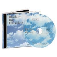 Cardas - Ayre Acoustics (IBE) Burn In CD