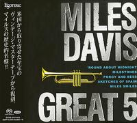 Miles Davis - Great 5 -  SACD Box Set