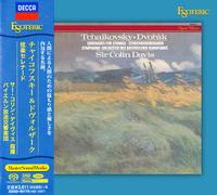 Sir Colin Davis - Tchaikovsky/ Dvorak: Serenades For Strings
