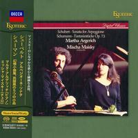 Martha Argerich & Mischa Maisky - Schubert: Arpeggione Sonata
