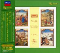 Felix Ayo - Vivaldi: Le Quattro Stagioni