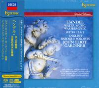 John Eliot Gardiner - Handel: Water Music