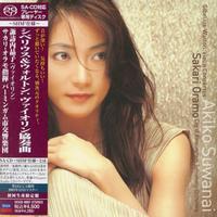 Akiko Suwanai - Sibelius & Walton: Violin Concertos -  SHM Single Layer SACDs