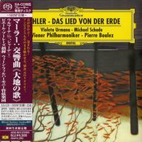 Pierre Boulez - Mahler: Das Lied Von Der Erde