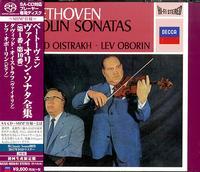 David Oistrakh - Beethoven: 9 Violin Sonatas