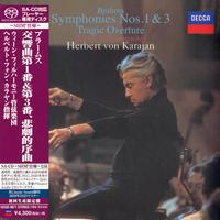 Von Karajan - Brahms: Symphonies Nos. 1 & 3