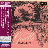 Von Karajan - Grieg: Peer Gynt/Adam: Giselle
