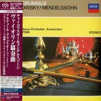 Arthur Grumiaux - Tchaikovsky/Mendelssohn: Violin Concertos