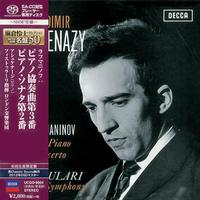 Vladimir Ashkenazy - Rachmaninov: Piano Concerto No.3 Piano Sonata No.2