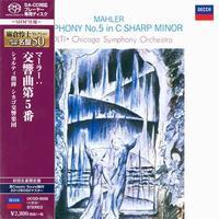 Georg Solti - Mahler: Symphony No.5