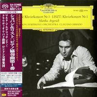 Martha Argerich - Chopin & Liszt: Piano Concerto No. 1