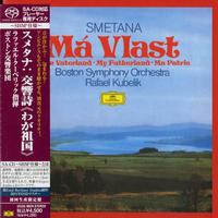 Rafael Kubelik - Smetama: Ma Vlast -  SHM Single Layer SACDs