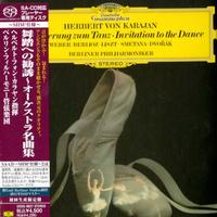 Herbert von Karajan - Aufforderung Zum Tanz