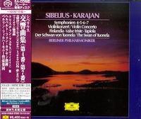 Herbert von Karajan - Sibelius: Symphonies-Violin Concertos