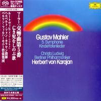 Herbert von Karajan - Mahler: Symphony No. 5
