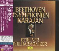 Von Karajan - Beethoven: The 9 Symphonies