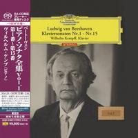 Wilhelm Kempff - Beethoven: Piano Sonatas Vol. 1