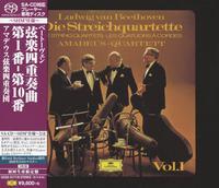 Amadeus Quartett - Beethoven: String Quartet Nos. 1-10 Vol. I