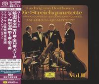 Amadeus Quartett - Beethoven: String Qrts. Nos. 11-16/Piano Qrts. 1-3 Vol. II