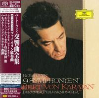Herbert von Karajan - Beethoven: 9 Symphonies -  SHM Single Layer SACDs