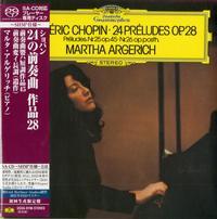 Martha Argerich - Chopin: Preludes