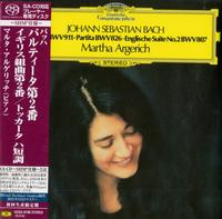 Martha Argerich - Bach: Toccata Partita No. 2/Englische Suite No. 2