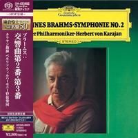 Herbert von Karajan - Brahms: Symphonies Nos.2 & 3