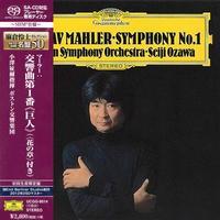 Seiji Ozawa - Mahler: Symphony No. 1