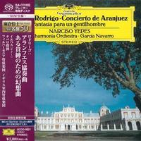 Narciso Yepes - Rodrigo: Concierto De Aranjuez/ Navarro
