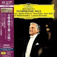 Leonard Bernstein - Beethoven: Symphony No. 9 Choral