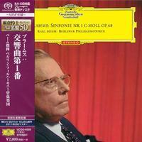 Karl Bohm - Brahms: Symphony No.1