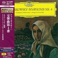 Evgeny Mravinsky - Tchaikovsky: Symphony No.4