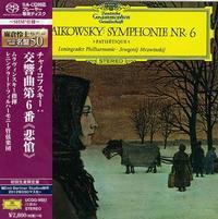 Evgeny Mravinsky - Tchaikovsky: Symphony No.6