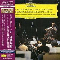 Mstislav Rostropovich - Dvorak: Cello Concerto/ Tchaikovsky: Varations On A Rococo Theme