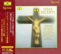 Claudio Abbado - Verdi: Requiem/ Domingo