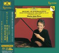 Maria Joao Pires - Mozart: Piano Sonatas K.331