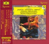 Claudio Abbado - Janacek/Hindemith: Sinfonietta - Mathis der Maler