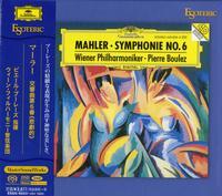 Pierre Boulez - Mahler: Symphony No. 6 In A Minor