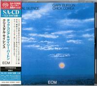 Chick Corea and Gary Burton - Crystal Silence