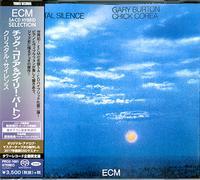 Gary Burton/Chick Corea - Crystal Silence