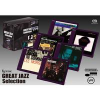Various Artists - Great Jazz Selection -  SACD Box Set