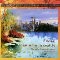 Tsuyoshi Yamamoto Trio - Autumn In Seattle