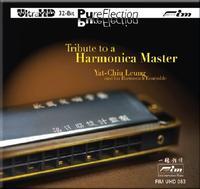 Yat-Chiu Leung - Tribute To A Harmonica Master -  Ultra HD