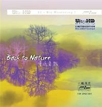 Randy Petersen - Back To Nature