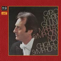 Carlo Maria Giulini - Mahler: Symphony No. 1