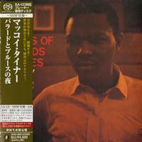 McCoy Tyner - Nights Of Ballads And Blues