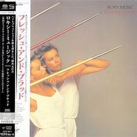 Roxy Music - Flesh And Blood -  SHM Single Layer SACDs