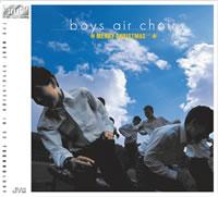 Boys Air Choir - Merry Christmas + 5