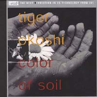 Tiger Okoshi - The Color of Soil -  XRCD2 CD