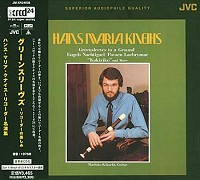 Hans Maria Kneihs - Hans Maria Kneihs Plays his Favorites -  XRCD24 CD